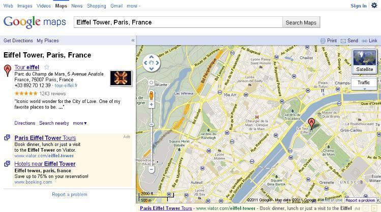 Как сделать снимок с гугл карты