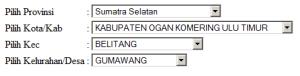 tampilan form untuk lokasi Desa, Kecamatan, Kabupaten Kota se Indonesia herupurwito.wordpress.com